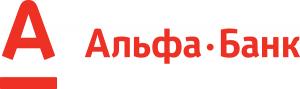 Альфа Банк - кредит наличными