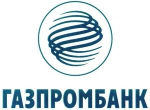 Газпромбанк в Уфе ✅ адреса отделений и офисов