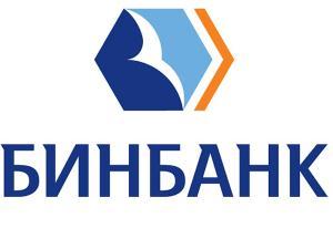 Бинбанк в Новосибирске ✅ адреса отделений и офисов