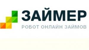 Займер Вологда