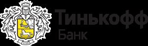 Тинькофф Банк в Воронеже - кредитная карта Платинум (120 дней без процентов)