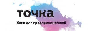 Точка Банк  Новосибирск ✅ расчетный счет для ИП и ООО
